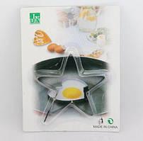Форма для выпечки, жарки яиц, блинов  Spangle