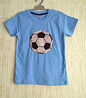 Футболка  для мальчика Футбольный мяч,  с пайетками перевертышами, фото 1