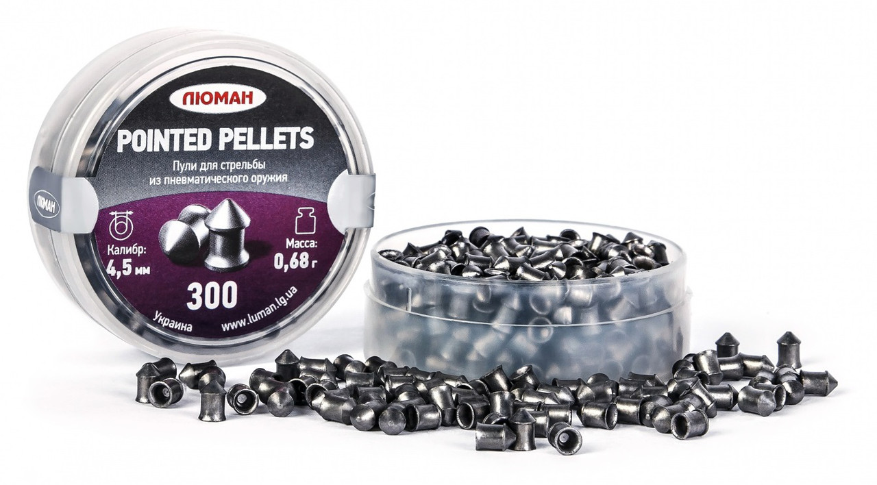 Пули пневматические Люман Pointed 0,68 гр (300 шт)