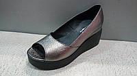 Женские туфли с французким носком( бронза)