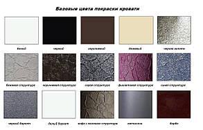 Кровать Франческа белая 180*200 (Металл дизайн), фото 2