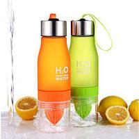 Бутылка для воды H2O с соковыжималкой 650ml