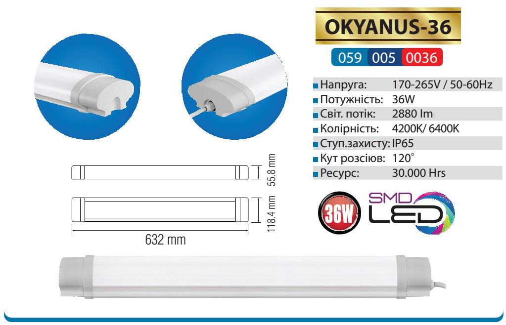 """Светильник влагозащищенный Horoz Electric LED 36Вт 6400К """"OKYANUS-36"""""""