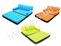 Bestway Многофункциональный надувной диван покрытый флоком. В комплекте электронасос от сети 220В. Накачивается за 180с. В компл