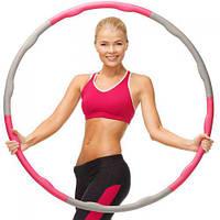 Массажный обруч Хула Хуп Hula Hoop 96см BOYU-1188 MS0788 Отличное качество Купить онлайн Код: КДН3356