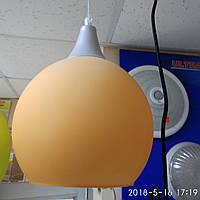 Светильник подвесной  Е27 (розовый, зеленый, оранжевый)