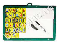 Магнитная доска(330Х220)+буквы,губка,маркер