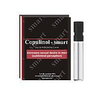 Копулинол Copulinol - smart 2,4 ml