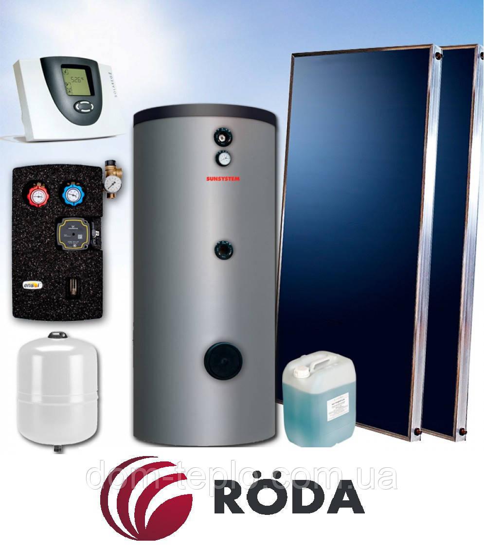 Солнечная гелиосистема Roda ☞ Комплект для 15 человек