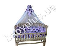 Комплект в детскую кроватку 7 предметов Сладкие сны, Совушка, цвет сиреневый