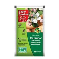 Калипсо 2 мл инсектицид, Bayer