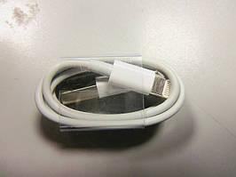 Кабель lighting для Apple iPhone 5/5S/5SE/6/7/8 Опт