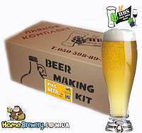 Пивной комплект для приготовления зернового пива Pils Beer