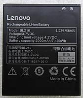 Батарея смартфона Lenovo S820 SMP LV S820 A536 S650 Battery BL210, Б/У