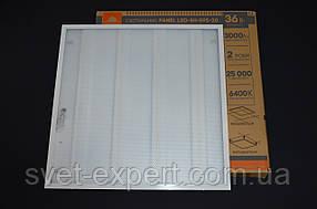 Светильник армстронг светодиодный LED prismatic 36Вт 6400К 3000Лм
