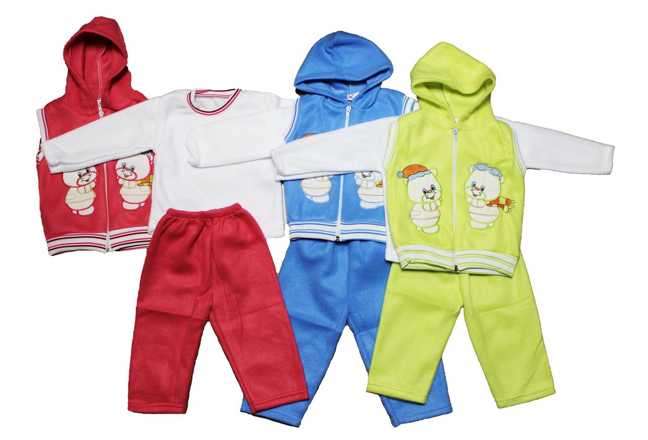 Новорожденки для мальчика или девочки. бебимикс №7