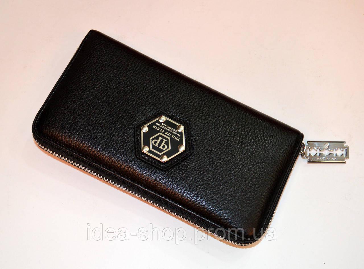 e2480ce8691f Стильный кошелек на молнии PHILIPP PLEIN (реплика) кожа черного цвета -  интернет-магазин