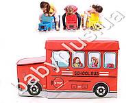 """Детский пуф """"Автобус"""" 55*26*31, КРАСНЫЙ (можно хранить игрушки)"""
