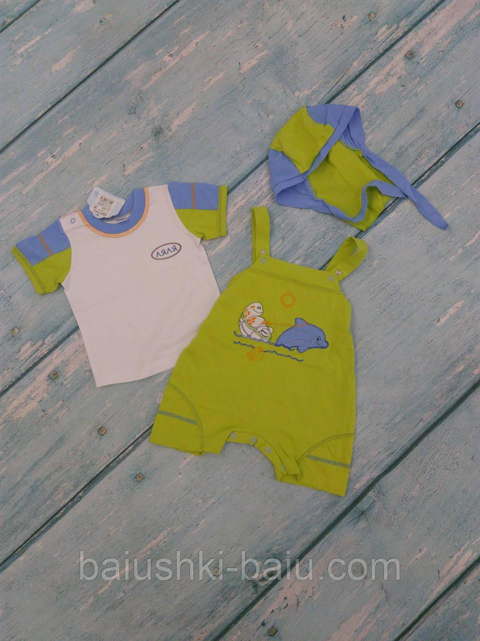 Комплект летней одежды для мальчика (футболка, песочник, бандана), р. 68