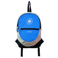 Рюкзак на самокат Globber синий (524-100)