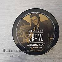 Моделирующая глина American Crew Classic Molding Clay   85 гр