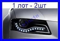 2шт - LED подсветка для авто 24 диода,12V,24см , фото 1