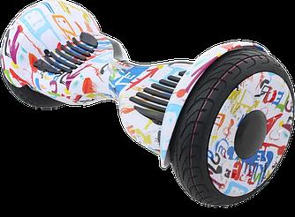 Гироборд Hand Group All Road 10.5 дюймов GRAFFITI (G02), гироскутер, сигвей, Акция!