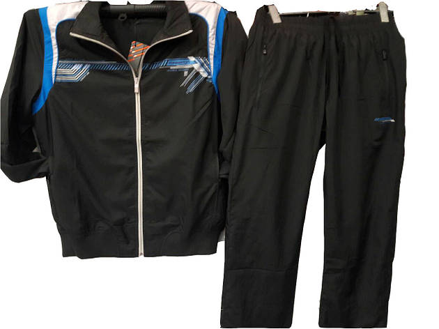 Мужской спортивный костюм  из плащевки Maraton темно-синий, фото 2