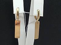 Золотые серьги. Артикул 106300Ж, фото 1