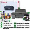 Полное решение: МФУ CANON E414 + СНПЧ Черный Печать фото текста студия принтер сканер копир подарки фотобумага, фото 4