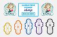 Гигиенические прокладки Always Ultra Light (Размер 1), 36 шт, фото 3