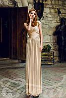 Бежевое длинное платье трансформер