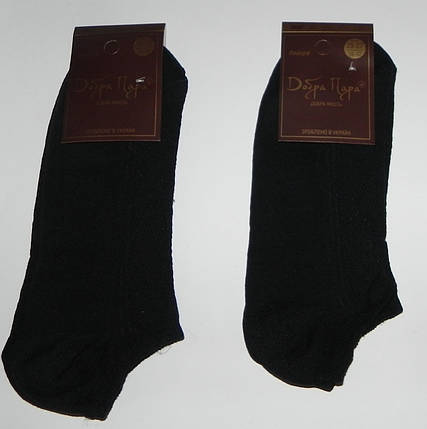 Носки мужские спорт сетка Добра пара, фото 2
