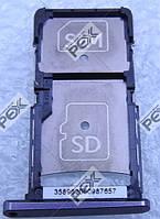 Сим-конектор смартфона Motorola Moto X Force XT1580 ASSY,HSG,SIM TRAY,SERVICE,DARK GRAY,BOUNCE,EMEA, Б/У