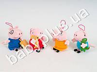 Мягкая игрушка Свинка Пепа
