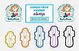 Гигиенические прокладки Always Ultra Super Plus (Размер 3), 30 шт, фото 3