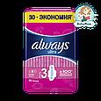 Гигиенические прокладки Always Ultra Super Plus (Размер 3), 30 шт, фото 2