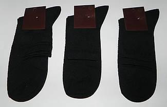 Носки мужские сетка ТМ Добра пара, фото 2