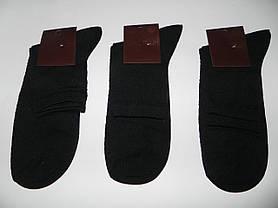 Носки мужские сетка ТМ Добра пара, фото 3