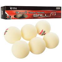 Теннисные шарики MS 1252 (40шт) 6шт, 40мм, бесшов, целлюлоза, в кор-ке, 26,5-4-4см