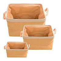 Корзины для хранения белья (3шт. в наборе) 30*20/35*25/40*30см R82430