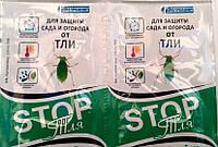 Инсектицид Стоп Тля 5 мл. Беларусь