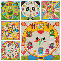 Деревянная игрушка Часы MD 0959