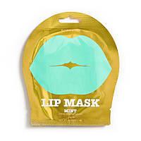 Гидрогелевые патчи для губ Kocostar Lip Mask Mint Single Pouch Green Grapes Flavor с ароматом Зеленого винограда Мятные 3 г