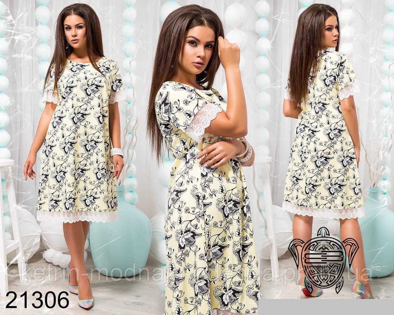 94d55281fbfaa15 Элегантное летнее платье трапеция с кружевом и цветочным принтом большого  размера 48, 50, 52, ...
