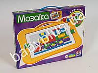 Мозаика для малышей №8 (Геометрические фигуры-528 эл.)