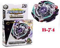 Beyblade Burst  Kreis Satan.2G.Lp (защитный) Бейблэйд: Волчок с пусковым устройством новый сезон