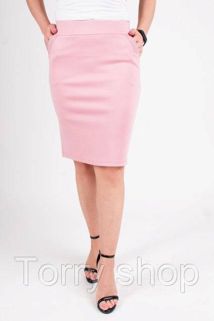 Приталенная трикотажная юбка на резинке цвета пудра