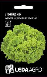 "Семена салата Локарно, 30 сем., тип лолло биондо, ТМ ""ЛедаАгро"""