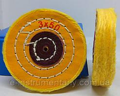 Круг полировальный муслиновый 75х10х6 желтый